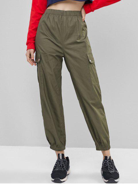 純色外套慢跑褲 - 迷彩綠色 S Mobile