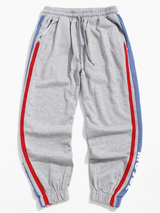 outfit Contrast Color Stripes Letter Sport Jogger Pants - PLATINUM XL
