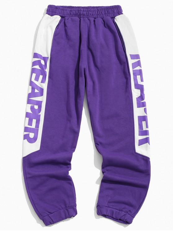 outfits Letter Graphic Colorblock Spliced Sport Jogger Pants - PURPLE XL