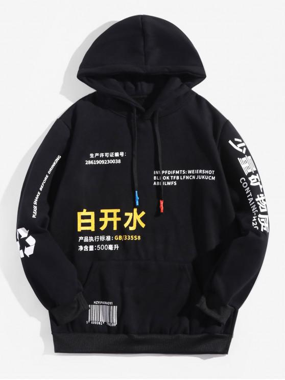 affordable Chinese Letter Graphic Print Kangaroo Pocket Hoodie - BLACK M