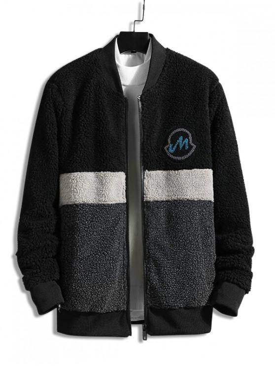 Cor emendado Zip Up Jacket fuzzy - Preto L