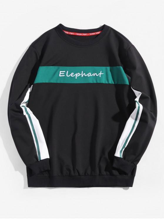 women Letter Graphic Print Leisure Sweatshirt - BLACK M