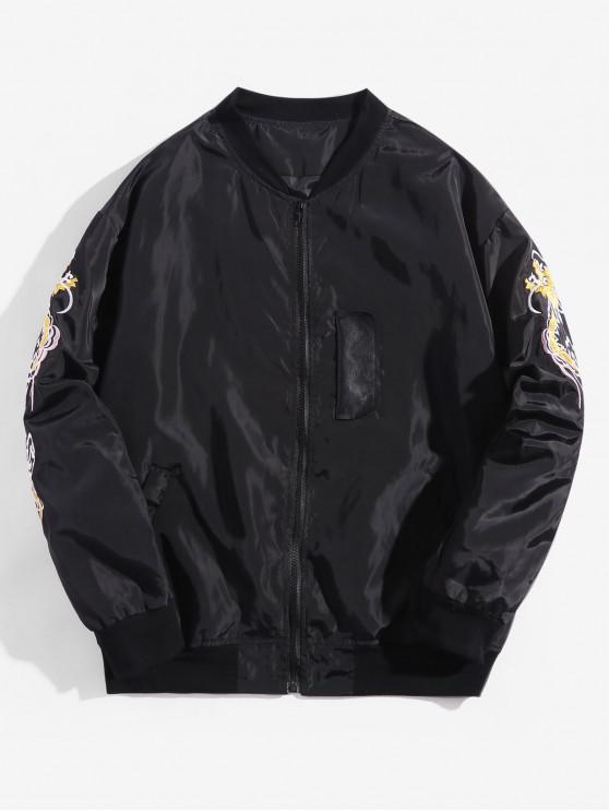 Bordado animal Zip Up Jacket - Preto M