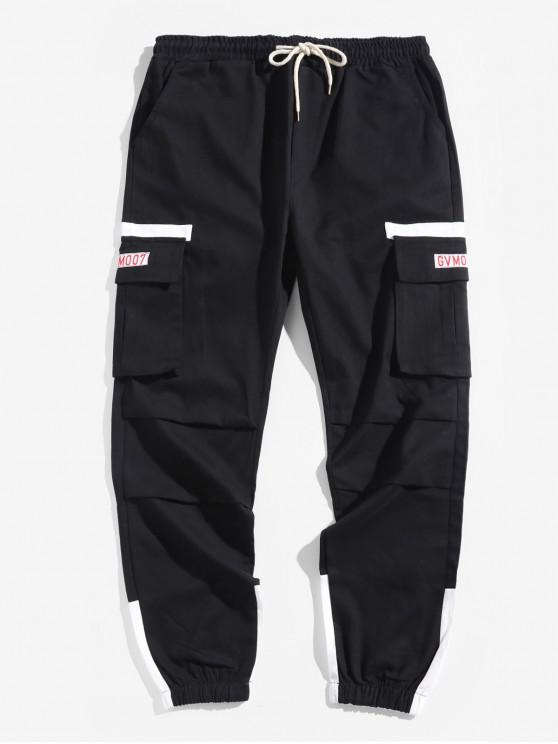 hot Color Spliced Pocket Design Casual Jogger Pants - WHITE S