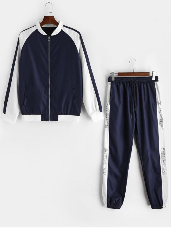 latest Colorblock Spliced Raglan Sleeve Jacket and Jogger Pants - MIDNIGHT BLUE S