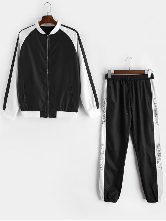 affordable Colorblock Spliced Raglan Sleeve Jacket and Jogger Pants - BLACK M
