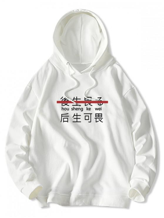 lady Chinese Letter Graphic Print Drawstring Casual Hoodie - WHITE XS