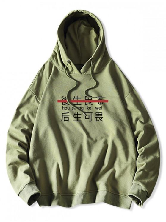 unique Chinese Letter Graphic Print Drawstring Casual Hoodie - SEA GREEN XL