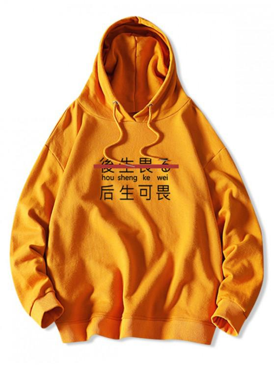 women Chinese Letter Graphic Print Drawstring Casual Hoodie - BRIGHT YELLOW XL