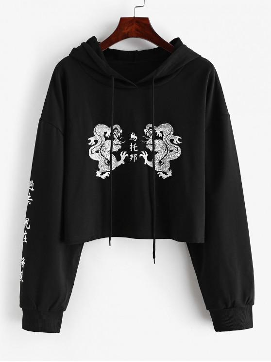 lady Dragon Chinese Character Crop Drawstring Hoodie - BLACK XL
