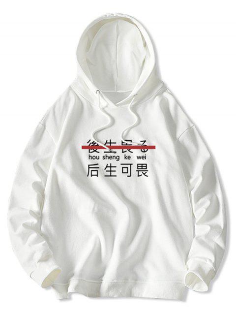 Carta chino Gráfica de lazo con capucha informal - Blanco L Mobile