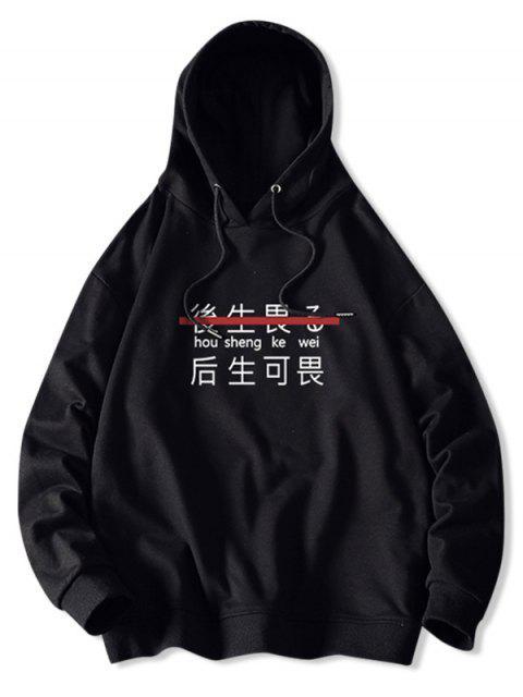 Carta chino Gráfica de lazo con capucha informal - Negro XS Mobile