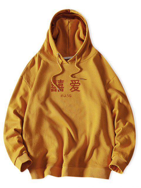 Carta Estampado sólido con cordón con capucha - Amarillo Brillante XS Mobile