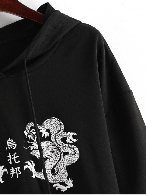 Drache Chinesische Charakter Crop Tunnelzug Hoodie - Schwarz M Mobile