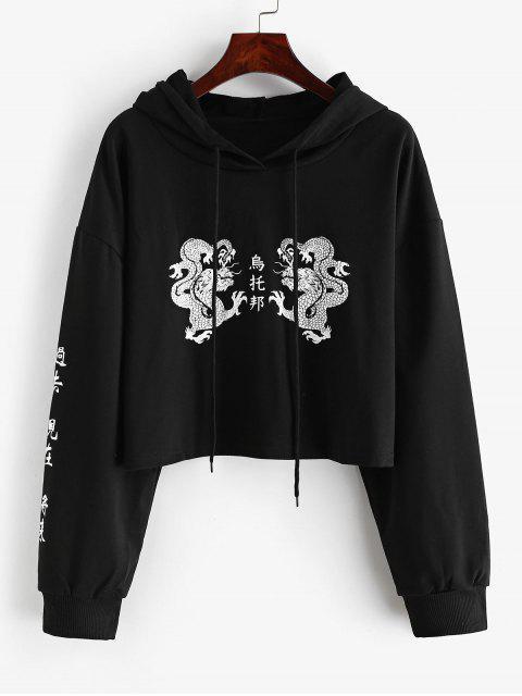 Drache Chinesische Schriftzeichen Ernte Hoodie - Schwarz L Mobile