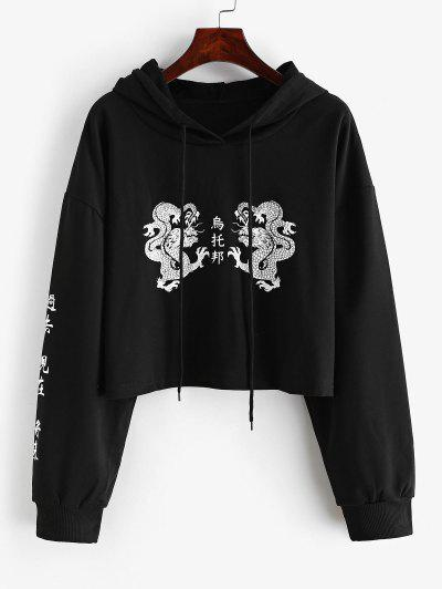 Dragon Chinese Character Crop Hoodie - from $17.99