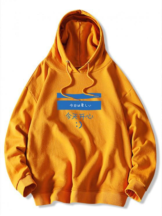 sale Colorblock Geometric Letter Print Casual Hoodie - BRIGHT YELLOW S