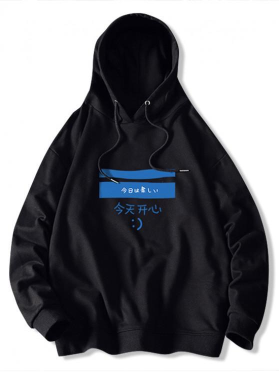 Sudadera con Capucha Casual con Estampado de Letras de Color Bloque - Negro XL