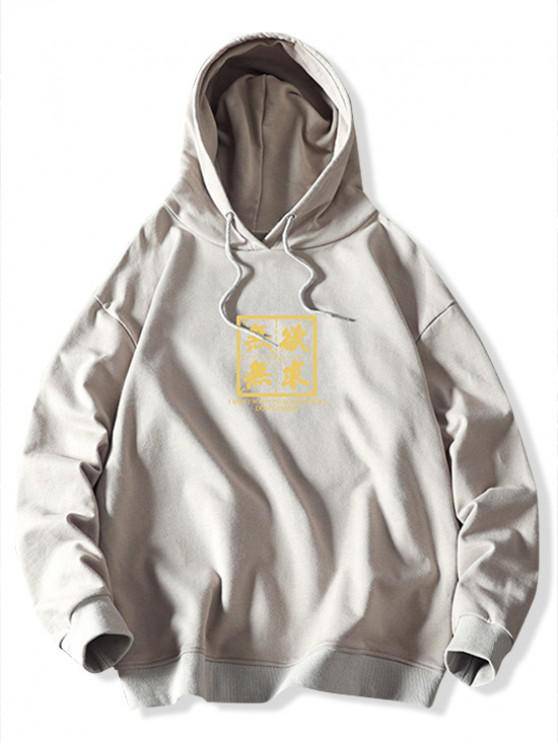 best Chinese Letter Graphic Drawstring Hoodie - PLATINUM XS