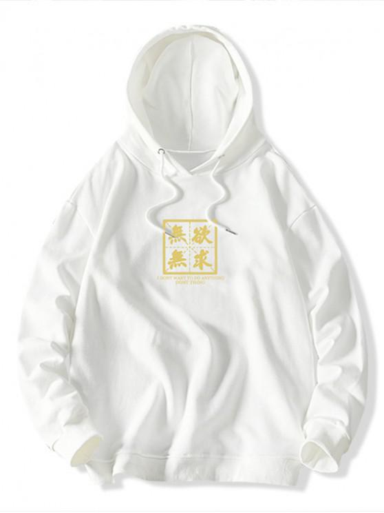 shop Chinese Letter Graphic Drawstring Hoodie - WHITE S