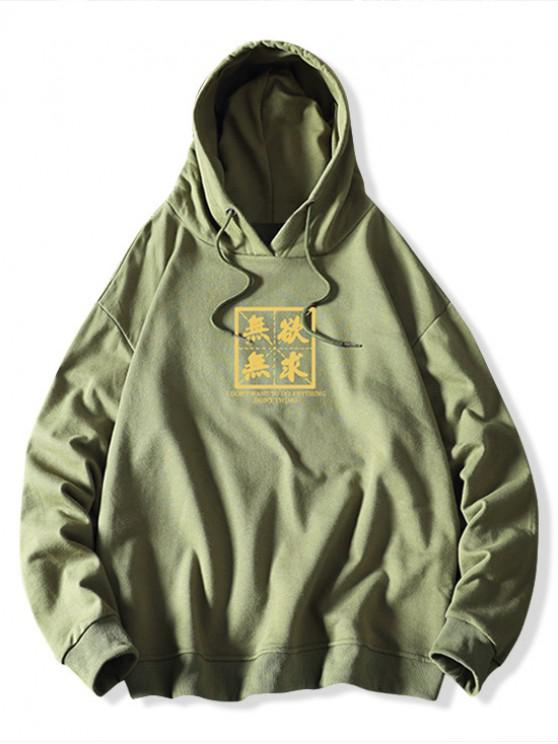fashion Chinese Letter Graphic Drawstring Hoodie - SEA GREEN XS