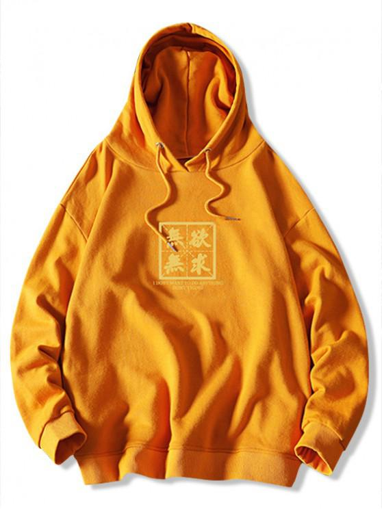 women Chinese Letter Graphic Drawstring Hoodie - BRIGHT YELLOW L