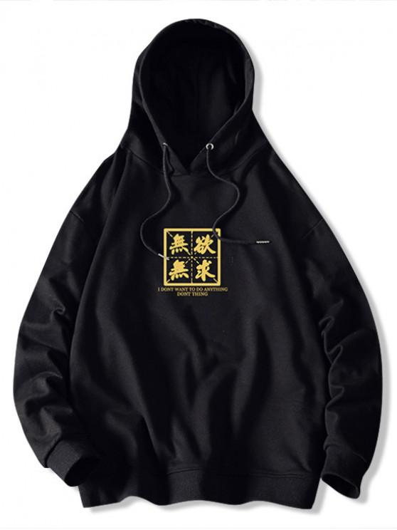 online Chinese Letter Graphic Drawstring Hoodie - BLACK L