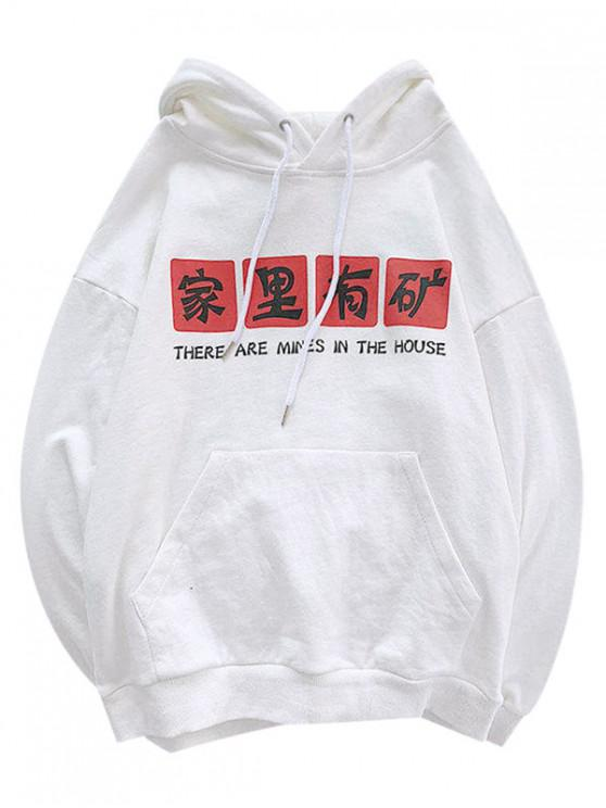 shop Funny Letter Print Drop Shoulder Drawstring Hoodie - WHITE 2XL