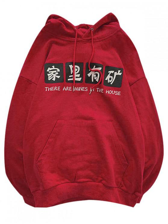 fancy Funny Letter Print Drop Shoulder Drawstring Hoodie - RED 2XL