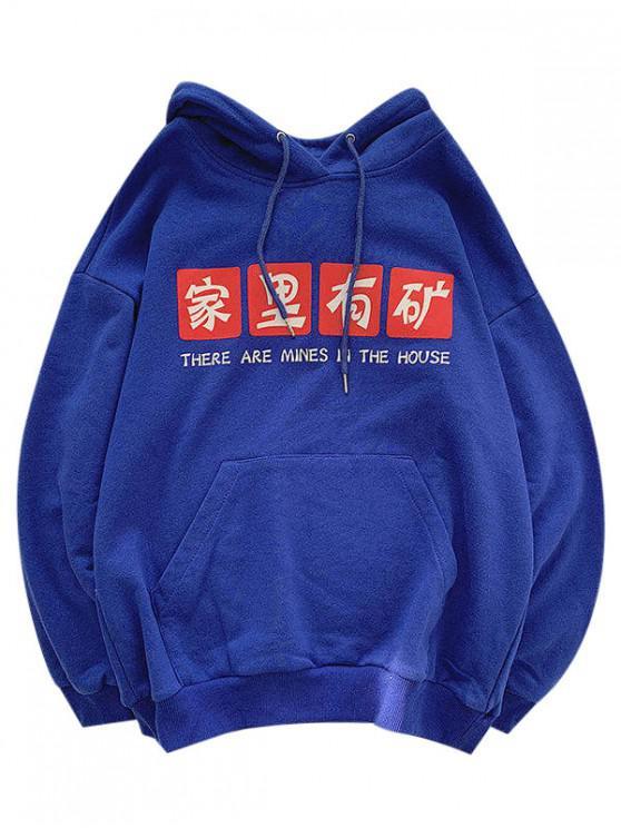 fashion Funny Letter Print Drop Shoulder Drawstring Hoodie - BLUE L