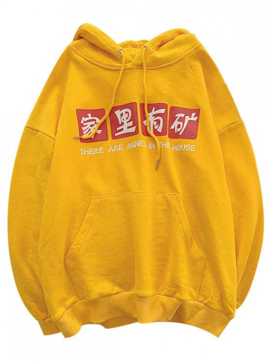 chic Funny Letter Print Drop Shoulder Drawstring Hoodie - YELLOW L