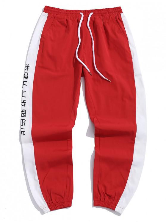 ladies Colorblock Spliced Chinese Letter Print Jogger Pants - RED XS