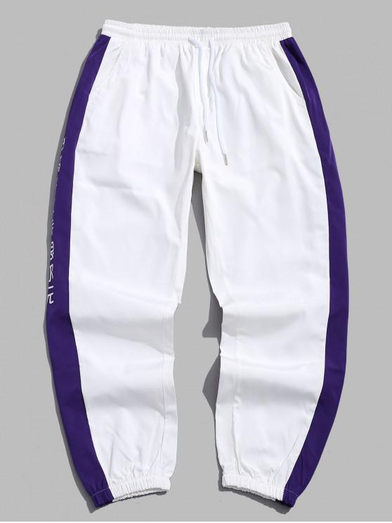 sale Colorblock Spliced Chinese Letter Print Jogger Pants - WHITE XS