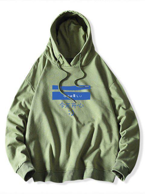 Colorblock Letra geométrica ocasional de la impresión con capucha - Verde de Mar  M Mobile