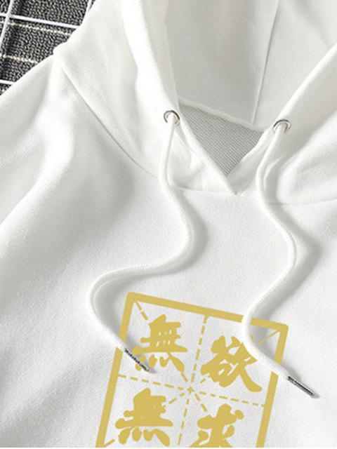 China Carta gráfica con capucha con cordón - Blanco XL Mobile