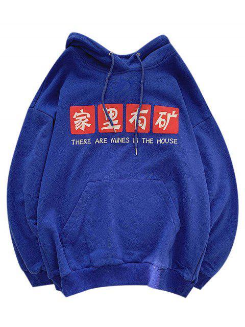 Letra divertida de impresión de goteo del lazo de hombro con capucha - Azul XL Mobile