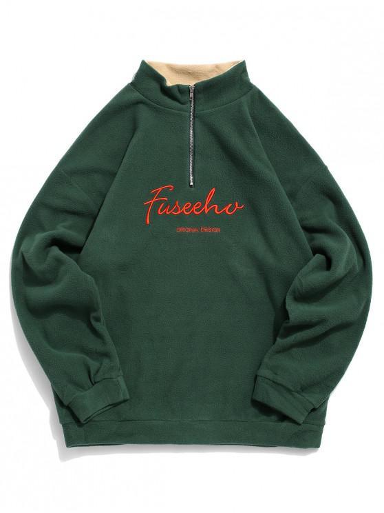 buy Letter Embrodiery Fluffy Drop Shoulder Sweatshirt - DEEP GREEN M