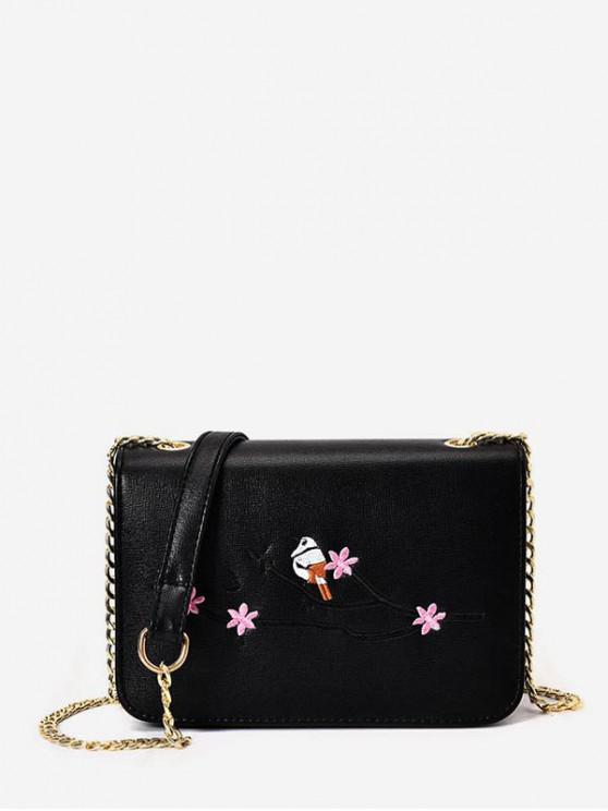 shops Embroidery Chain Small Square Crossbody Bag - BLACK