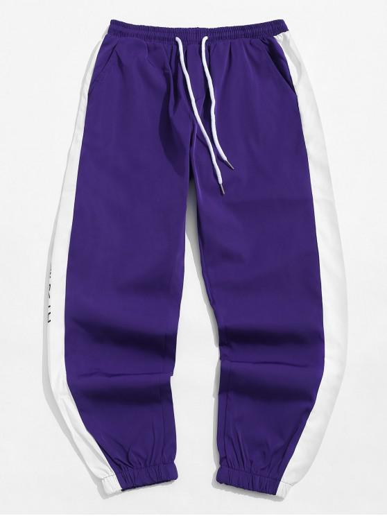 outfit Colorblock Spliced Chinese Letter Print Jogger Pants - PURPLE S