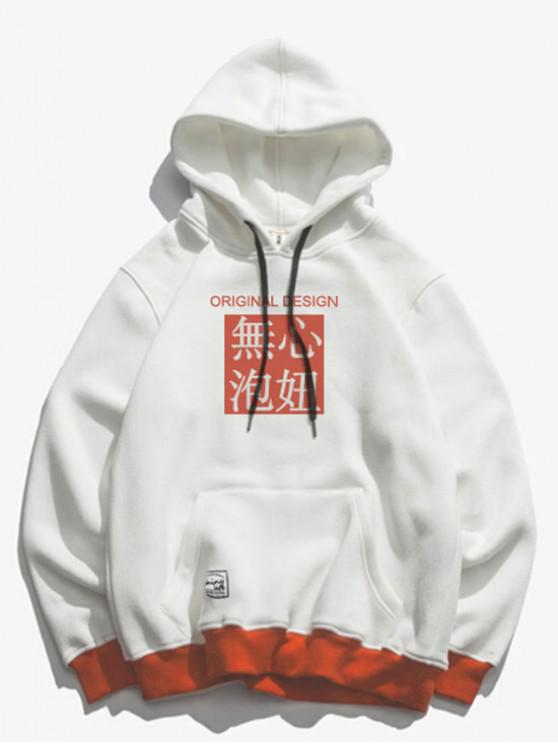 hot Chinese Letter Printed Casual Hoodie - WHITE XL