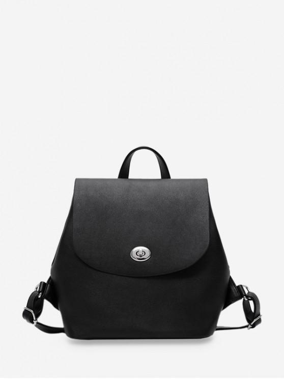 ladies Travel Solid Simple Casual Backpack - BLACK