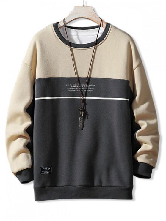lady Two Tone Spliced Letter Print Applique Sweatshirt - GRAY L