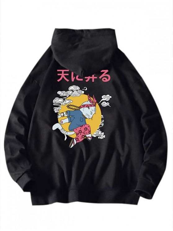 fashion Cartoon Cat Cloud Letter Graphic Hoodie - BLACK XS