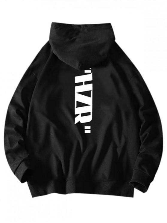 fancy Drawstring Letter Graphic Print Hoodie - BLACK M