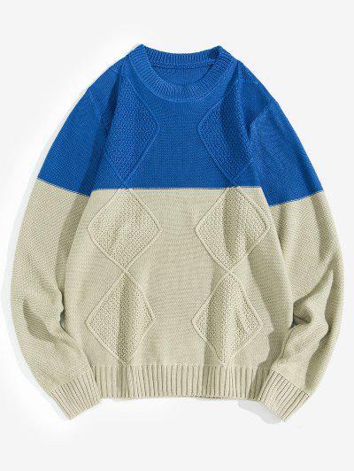 Contrast Color Geometric Pullover Sweater - Khaki S