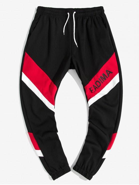 lady Color Blocking Spliced Letter Print Drawstring Jogger Pants - RED S
