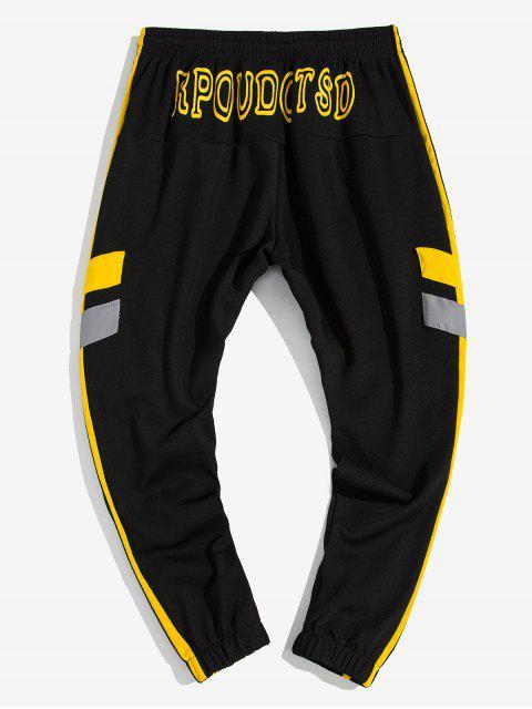 對比條紋字母打印休閒褲慢跑者 - 黃色 XL Mobile
