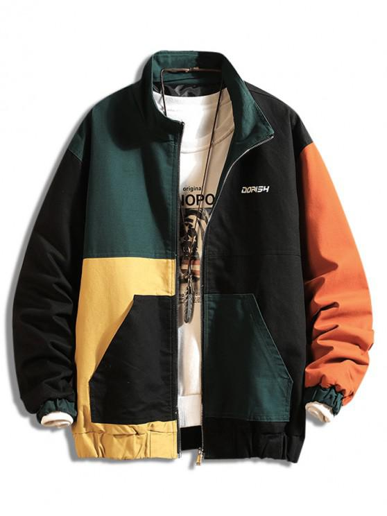 outfits Color-blocking Letter Print Zip Up Jacket - MULTI-B 2XL