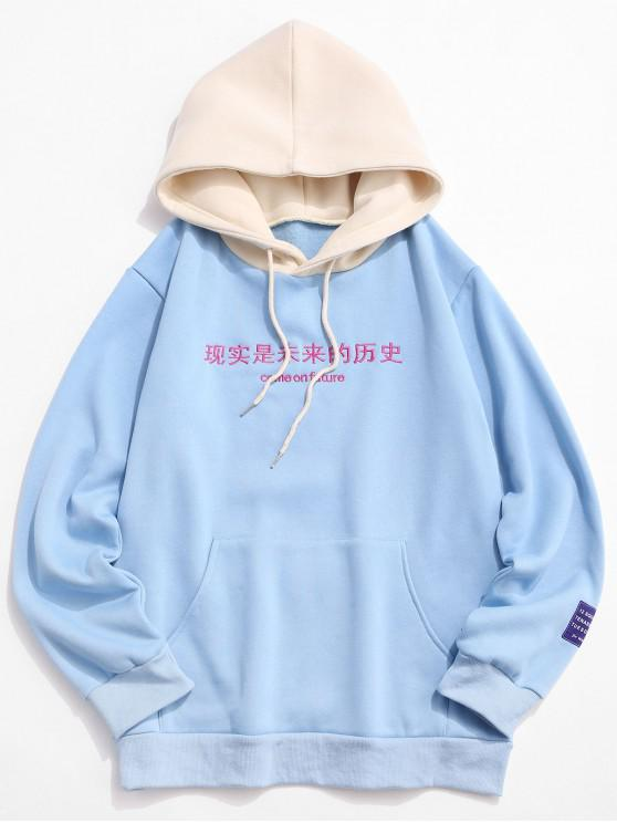 affordable Come on Future Letter Embroidery Colorblock Spliced Hoodie - SKY BLUE L