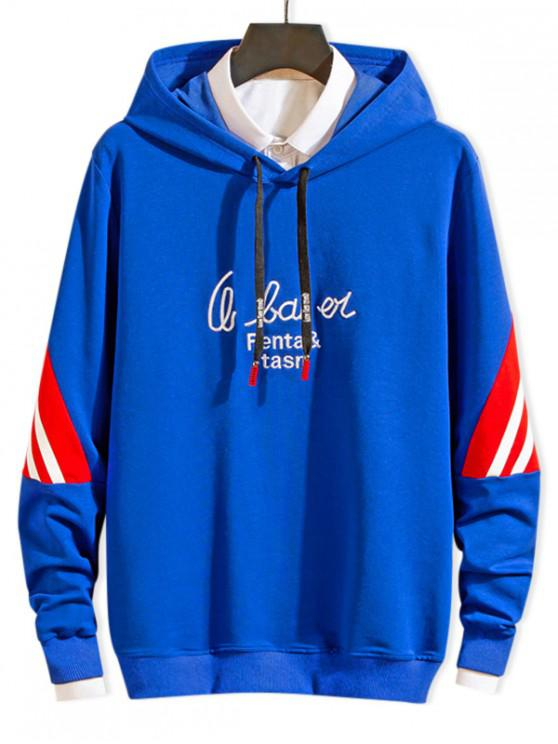 trendy Letter Embroidery Striped Colorblock Drawstring Hoodie - BLUE S